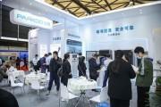 精准控湿,安全可靠—百奥除湿机亮相2021中国制冷展